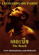 The Beach - Thai Movie Poster (xs thumbnail)