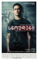 Snowden - Georgian Movie Poster (xs thumbnail)