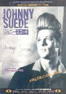 Johnny Suede - Japanese poster (xs thumbnail)
