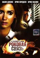 A Teacher's Crime - Russian Movie Cover (xs thumbnail)