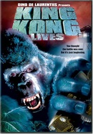 King Kong Lives - DVD cover (xs thumbnail)