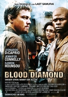Blood Diamond - German Movie Poster (xs thumbnail)