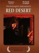 Il deserto rosso - DVD cover (xs thumbnail)