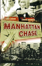 Manhattan Chase - German Movie Cover (xs thumbnail)