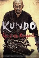 Kundo: min-ran-eui si-dae - Movie Poster (xs thumbnail)