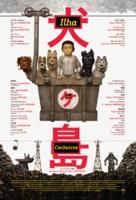 Isle of Dogs - Brazilian Movie Poster (xs thumbnail)