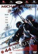44 Minutes - Danish DVD movie cover (xs thumbnail)