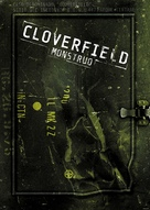 Cloverfield - Spanish DVD cover (xs thumbnail)