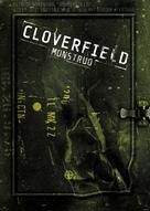 Cloverfield - Spanish DVD movie cover (xs thumbnail)