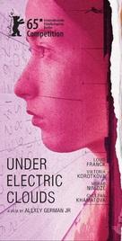 Pod elektricheskimi oblakami - Russian Movie Poster (xs thumbnail)