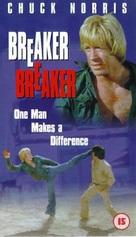 Breaker Breaker - British Movie Cover (xs thumbnail)