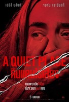 A Quiet Place - Thai Movie Poster (xs thumbnail)