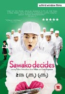Kawa no soko kara konnichi wa - Japanese DVD cover (xs thumbnail)