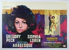 Arabesque - Belgian Movie Poster (xs thumbnail)