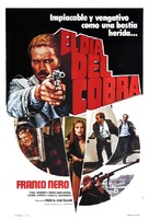 Il giorno del Cobra - Argentinian Movie Poster (xs thumbnail)