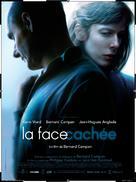 Face cachèe, La - French Movie Poster (xs thumbnail)