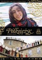 Niwemang - Polish Movie Poster (xs thumbnail)