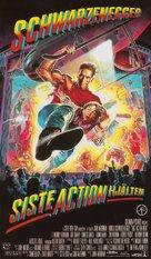 Last Action Hero - Swedish Movie Cover (xs thumbnail)