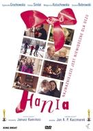 Hania - Polish poster (xs thumbnail)
