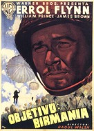 Objective, Burma! - Spanish Movie Poster (xs thumbnail)