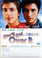 À cause d'un garçon - Taiwanese Movie Cover (xs thumbnail)