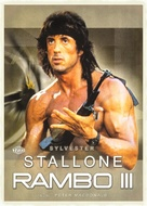 Rambo III - Czech Movie Cover (xs thumbnail)