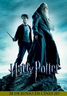 Harry Potter and the Half-Blood Prince - Argentinian Movie Poster (xs thumbnail)