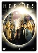 """Heroes"" - German DVD movie cover (xs thumbnail)"