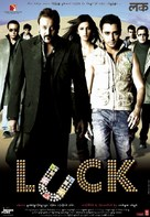 Luck - Indian Movie Poster (xs thumbnail)