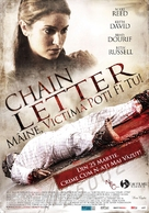 Chain Letter - Romanian Movie Poster (xs thumbnail)