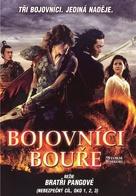 Fung wan II - Czech DVD cover (xs thumbnail)