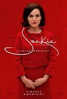 Jackie - Estonian Movie Poster (xs thumbnail)