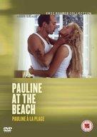 Pauline à la plage - British DVD movie cover (xs thumbnail)