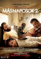 The Hangover Part II - Hungarian Movie Poster (xs thumbnail)