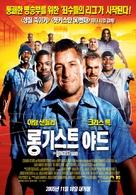 The Longest Yard - South Korean Movie Poster (xs thumbnail)