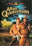 Allan Quatermain and the Lost City of Gold - French Movie Cover (xs thumbnail)