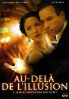 Death Defying Acts - French DVD movie cover (xs thumbnail)