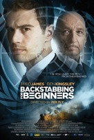 Backstabbing for Beginners - Movie Poster (xs thumbnail)