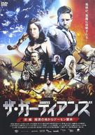 Dark Rising - Japanese Movie Cover (xs thumbnail)