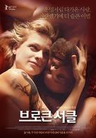 The Broken Circle Breakdown - South Korean Movie Poster (xs thumbnail)