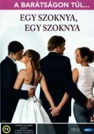 Imagine Me & You - Hungarian Movie Cover (xs thumbnail)