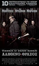 True Grit - Greek Movie Poster (xs thumbnail)