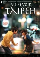 Au revoir Taipei - German Movie Poster (xs thumbnail)