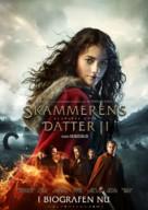 Skammerens Datter II: Slangens Gave - Danish Movie Poster (xs thumbnail)