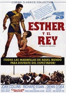 Esther and the King - Spanish Movie Cover (xs thumbnail)