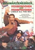 Jingle All The Way - Swiss Movie Poster (xs thumbnail)