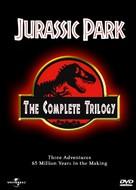 Jurassic Park III - Movie Cover (xs thumbnail)