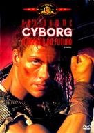 Cyborg - Brazilian DVD movie cover (xs thumbnail)
