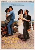 Sweet Hearts Dance - Spanish Movie Poster (xs thumbnail)