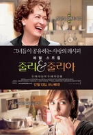 Julie & Julia - South Korean Movie Poster (xs thumbnail)